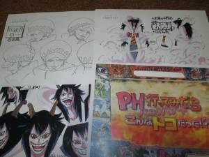 settei one piece punk hazard 03