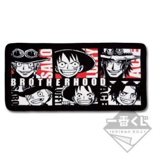Ichibankuji One Piece Hot Bond C Prize blanket