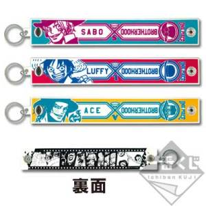 Ichibankuji One Piece Hot Bond F Prize memories keychain