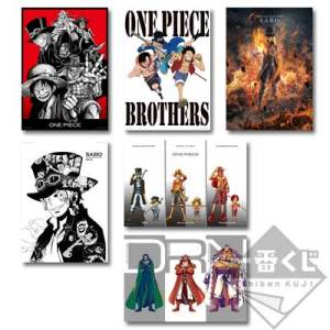 Ichibankuji One Piece Hot Bond H Prize poster
