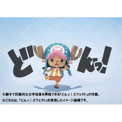 Figuarts Zero One Piece Tony Tony Chopper -5th Anniversary Edition- _4
