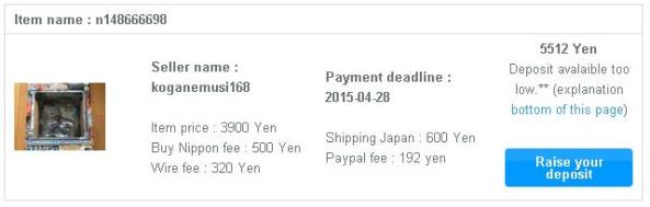 04 buy nippon