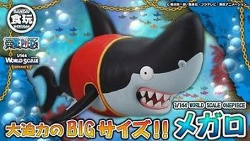 Bandai Limited One Piece 144 World Scale Megalo