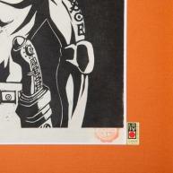 Des gravures en bois One Piece 07