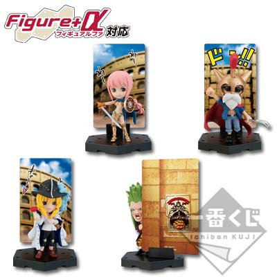 Ichibankuji One Piece Battle of Colosseum H Prize card stand figure