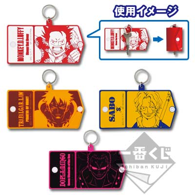 Ichibankuji One Piece Battle of Colosseum I Prize key case