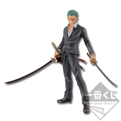 Ichibankuji One Piece Dressrosa Battle C Prize Zoro figure