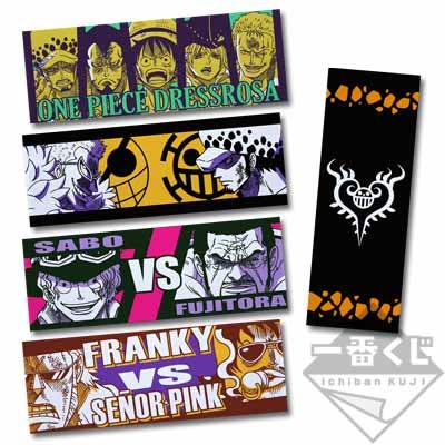 Ichibankuji One Piece Dressrosa Battle H Prize face towel