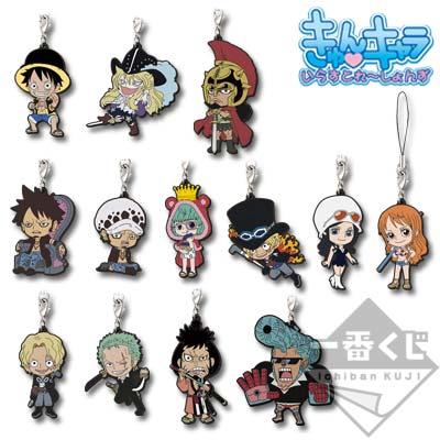 Ichibankuji One Piece Dressrosa Battle I Prize strap