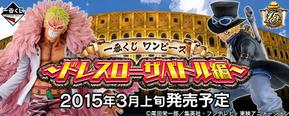Ichibankuji One Piece Dressrosa Battle mars 2015 ichiban kuji
