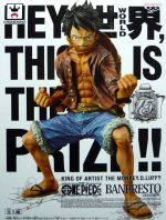 King of Artist the Monkey.D.Luffy
