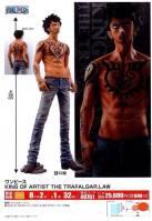 Law King of Artist figurine