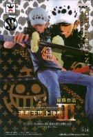 One Piece SCultures Banpresto Figure Colosseum