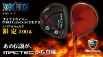 club de Golf One Piece - Ace 01