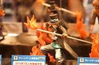 banpresto DXF brotherhood vol 02 - 01