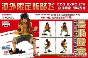 luffy king of artist limited édition
