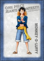 jeans one piece 1-s