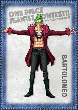jeans one piece c3-s
