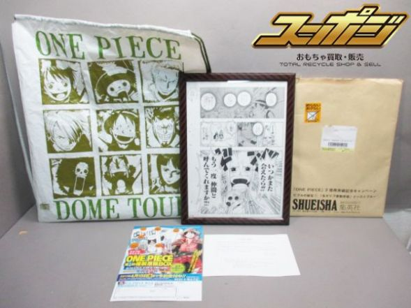 achats One Piece du mois d'aout 01