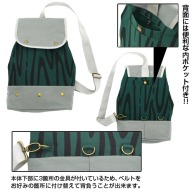 One Piece Ace Body Bag 03