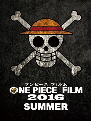 one piece film 2016 movie 2016