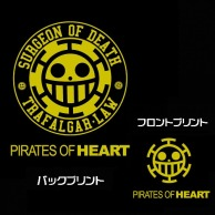 One Piece Heart Pirates Hooded Windbreaker 03