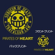 One Piece Heart Pirates LAW Parka Navy 03