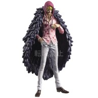 One Piece - Corazon - DXF Figure - The Grandline 01