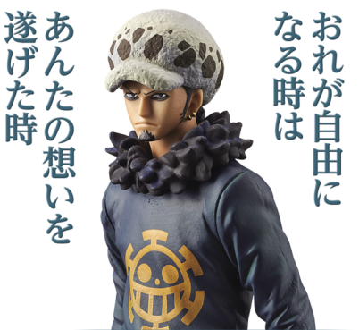 One Piece - Trafalgar Law - DXF Figure 01