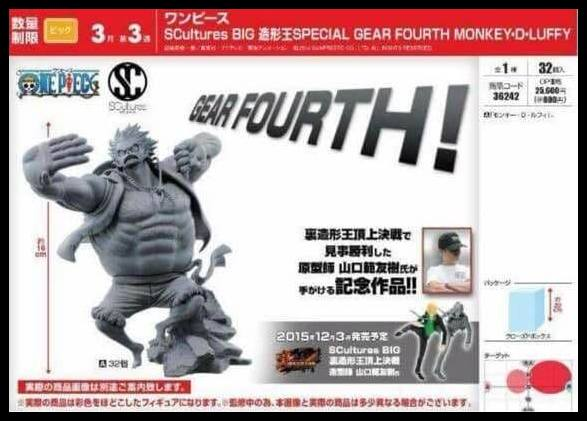 banpresto figure luffy gear 4