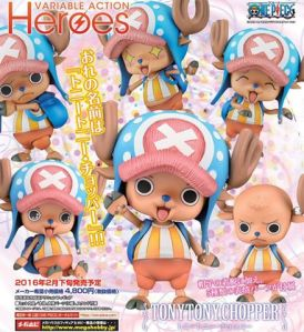 one piece chopper vah megahouse
