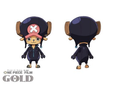 06 One Piece Film Gold chopper
