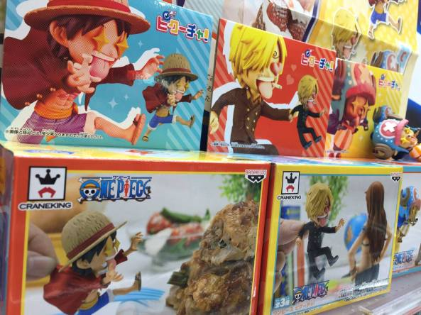 one piece, figurine, banpresto, insolite