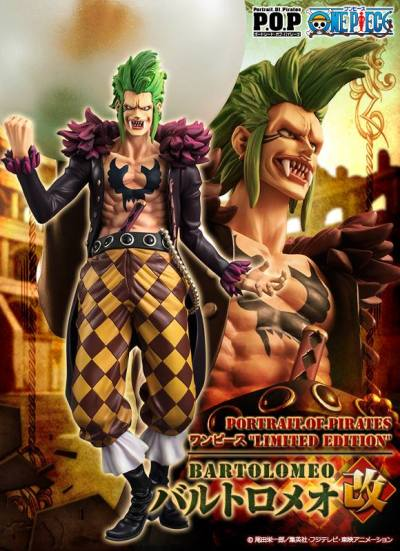 megahouse, pop, bartolomeo, re-edition