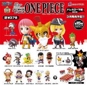 banpresto mini big head figure 2