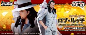 FZ, Rob Lucci film Gold, white suit, bandai