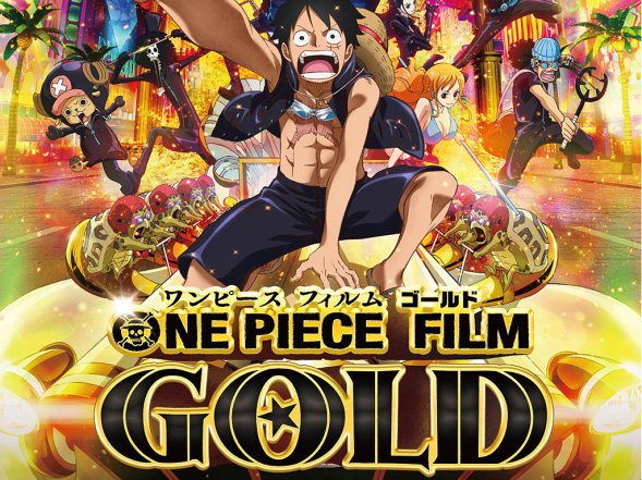 OST film gold, one piece