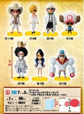 wcf, film gold, figurines, wcf, banpresto