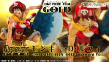 bandai luffy film gold 1