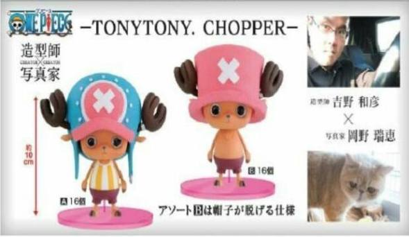 chopper cxc 2 versions