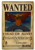 Damidoulight
