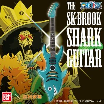 Guitare Brook 1
