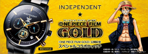 montre One Piece film Gold 1