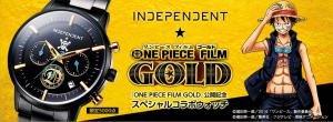 montre One Piece film Gold 1
