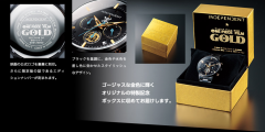 montre One Piece film Gold 2