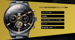 montre One Piece film Gold 3