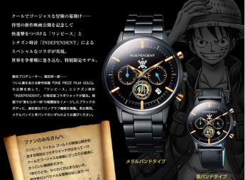 montre One Piece film Gold 4