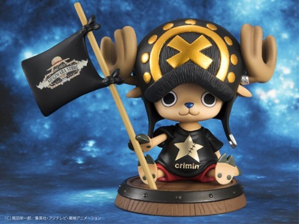POP Chopper Crimin Version Shibuya Limited Edition