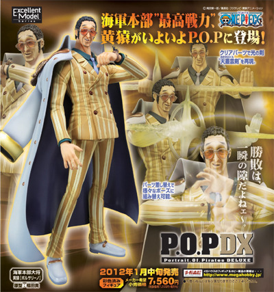 POP DX Borcalino Kizaru