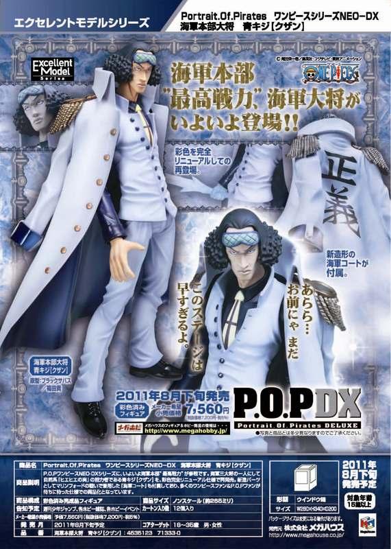 POP DX Kuzan Aokiji